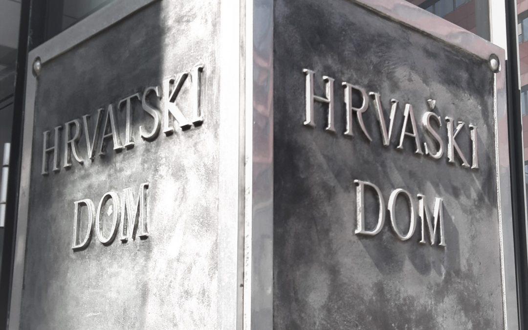 Održana je 10/2021. redovna sjednica Saveza hrvatskih društava u Sloveniji.